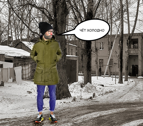 На фото – молодой человек в зимней одежде, но без носков