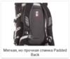 Tatonka Cima di Basso 35 спортивный рюкзак black - 4