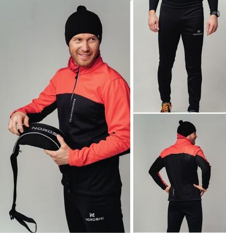 Nordski Active комплект лыжной экипировки red-black