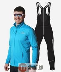 Nordski Jr Motion Active 2020 разминочный костюм детский breeze