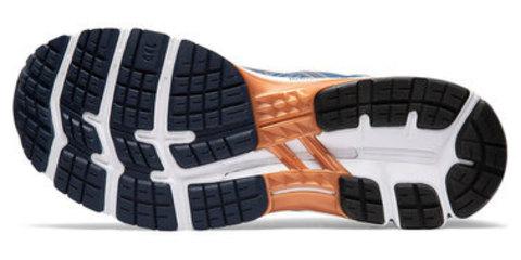 Asics Gel Kayano 26 кроссовки для бега мужские темно-синие