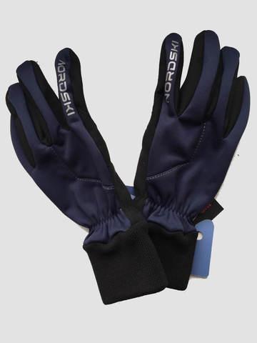 Nordski Jr Active WS перчатки детские blueberry