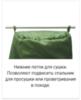 Alexika Mountain Wide спальный мешок туристический - 4