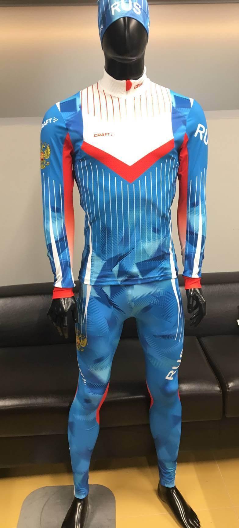 Элитный гоночный комбинезон Craft Ski Team Russia - 2