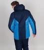 Теплая прогулочная куртка мужская Nordski Base iris-blue - 3