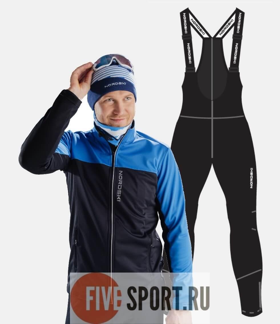 Nordski Jr Active лыжный костюм детский blue-black
