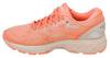 Кроссовки для бега женские Asics Gel Nimbus 20 Sp коралловые (Распродажа) - 4