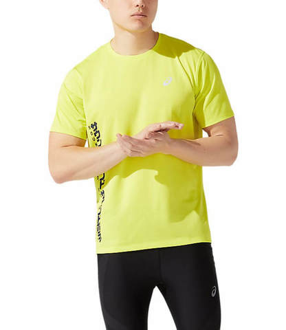 Asics Smsb Run Ss Top беговая футболка мужская желтая