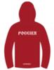 Nordski Jr Россия прогулочная лыжная куртка детская - 2