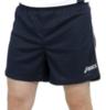 Волейбольные шорты Asics Short Zona dark blue - 1