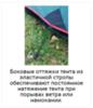 Alexika Nakra 3 туристическая палатка трехместная - 14