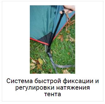 Alexika Nakra 3 туристическая палатка трехместная - 27