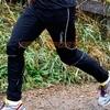 Лыжные брюки Craft New Storm мужские - 6