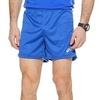 Волейбольные шорты Asics Short Zona мужские blue - 1
