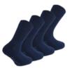 Janus термоноски махровые комплект темно-синие - 1