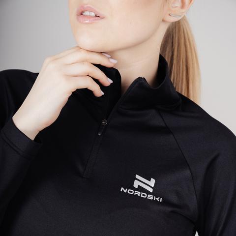 Nordski Pro лонгслив для тренировок женский