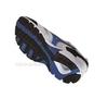 Mizuno Crusader 7 кроссовки для бега мужские - 1