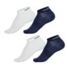 Nordski Run комплект спортивных носков seaport-white - 1