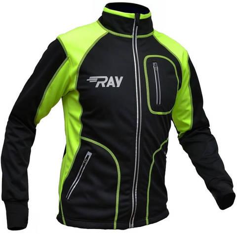 RAY Star WS мужская разминочная лыжная куртка lime