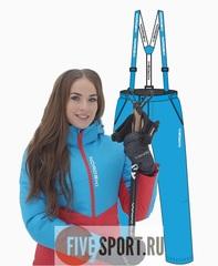 Nordski Montana Premium RUS утепленный костюм женский Blue-Red
