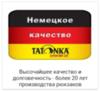 Tatonka Magpie 19 городской рюкзак black - 4