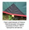 Alexika Nakra 3 туристическая палатка трехместная - 13