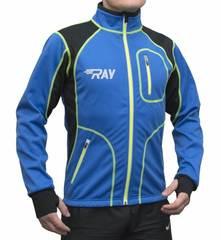 RAY Star WS мужская разминочная лыжная куртка blue