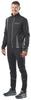 Nordski Active мужской разминочный костюм grey - 1