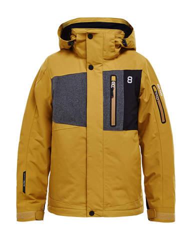 Горнолыжная куртка детская 8848 Altitude New Land mustard