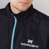 Nordski Motion Run костюм для бега мужской Black - 4