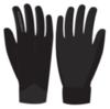 Nordski Elite перчатки black - 1