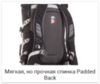 Tatonka Cima di Basso 35 спортивный рюкзак red - 4