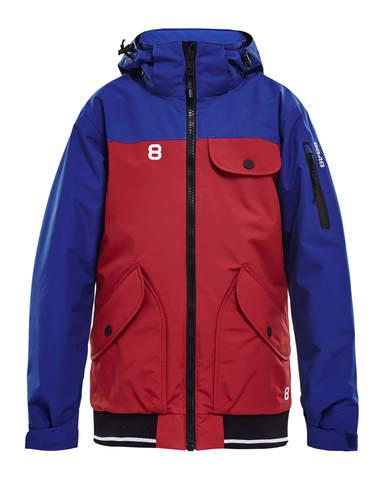 Горнолыжная куртка детская 8848 Altitude 2 Tone синяя
