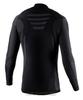NONAME SKINLIFE термобелье рубашка - 2