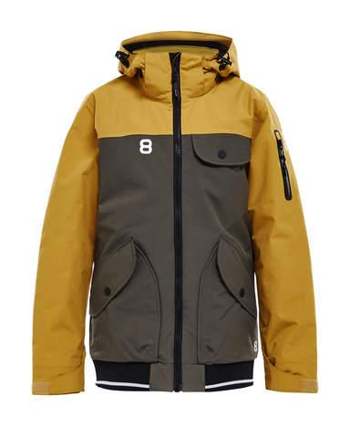 Горнолыжная куртка детская 8848 Altitude 2 Tone mustard