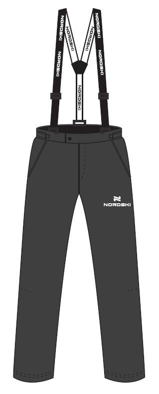 Nordski Motion женский прогулочный костюм raspberry-grey - 4