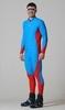 Nordski Active лыжный гоночный комбинезон синий-красный - 1
