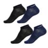Nordski Run комплект спортивные носки black-seaport - 1