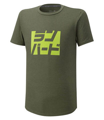Mizuno Athletic Runbird Tee беговая футболка мужская зеленая