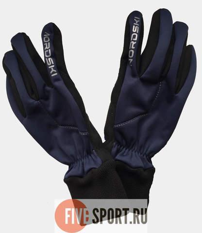 Nordski Jr Motion WS перчатки детские blueberry