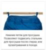 Alexika Tibet спальный мешок экстремальный - 4