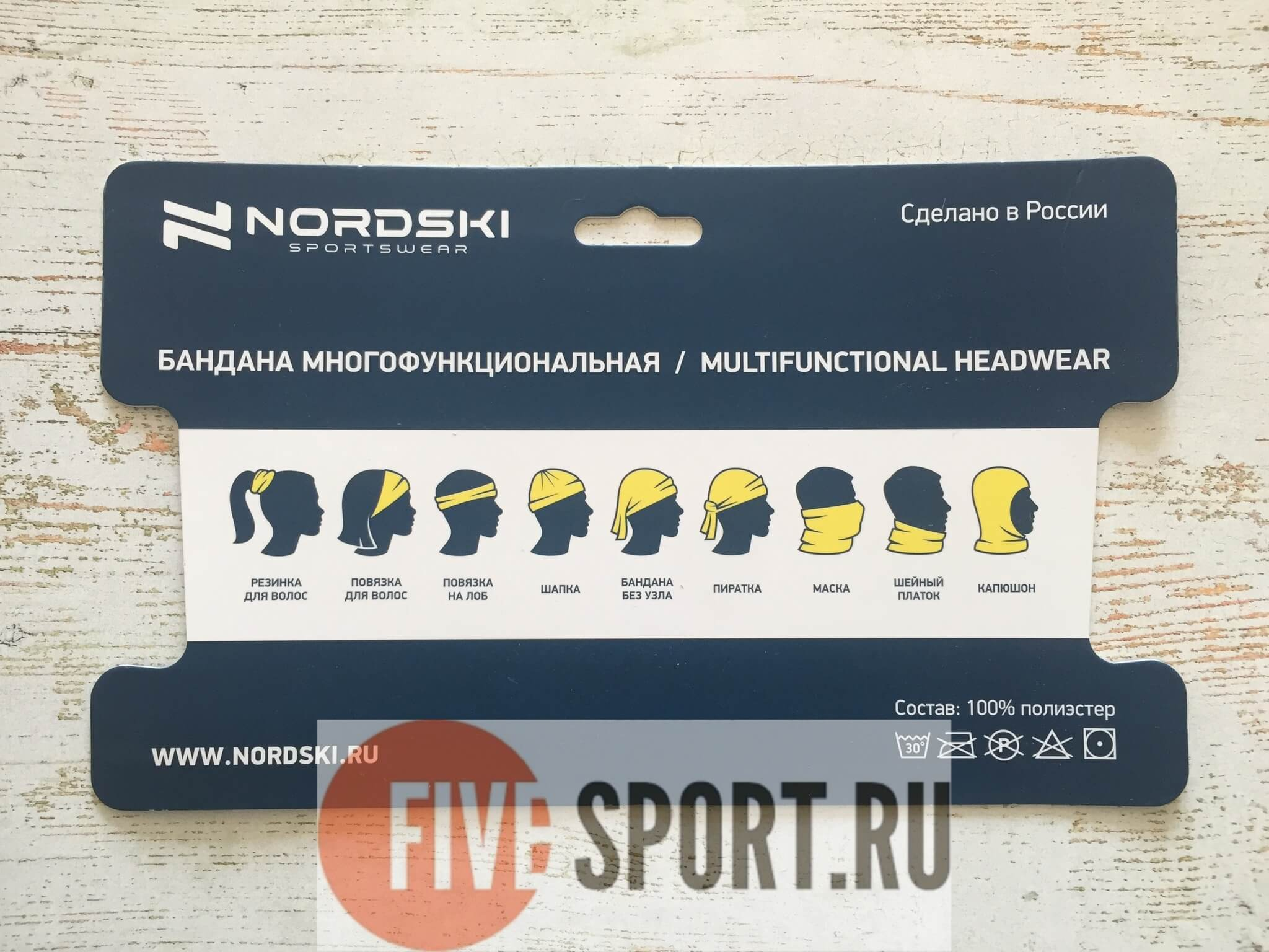 Nordski Stripe многофункциональный баф blue-red - 3