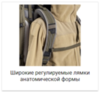 Tatonka Bison 120+15 туристический рюкзак olive - 4
