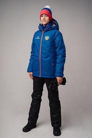 Nordski Jr Patriot прогулочный лыжный костюм детский black