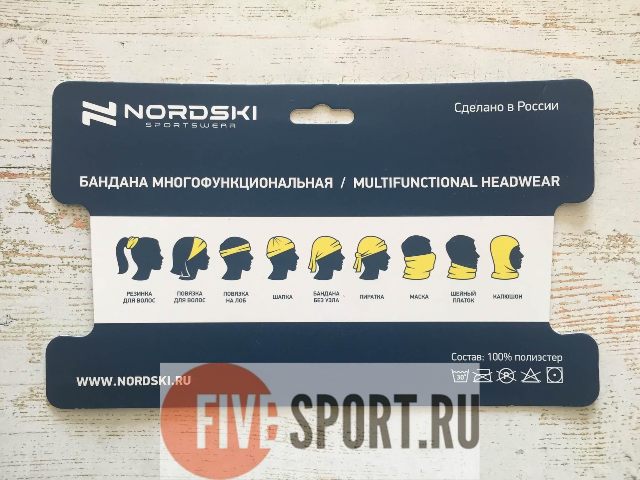 Nordski Stripe многофункциональный баф deep blue - 3