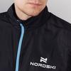 Nordski Motion куртка ветровка мужская Black/Light Blue - 3