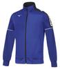Mizuno Track Jacket ветрозащитная куртка для бега мужская синяя - 1
