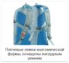 Tatonka Parrot 24 городской рюкзак женский bright blue - 4