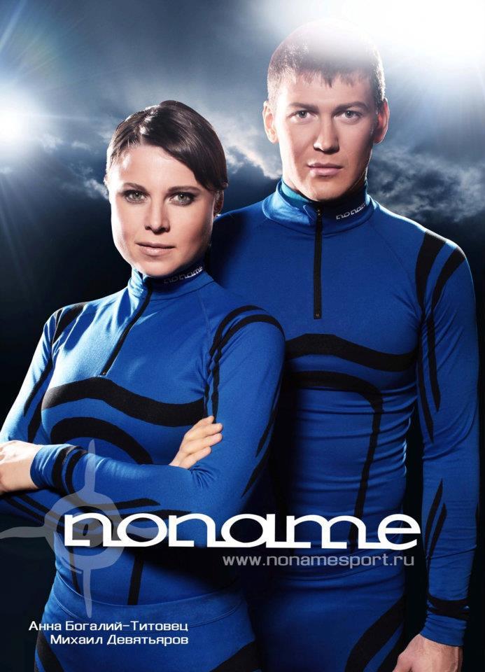 NONAME DRAGOS лыжный раздельный комбинезон - 4