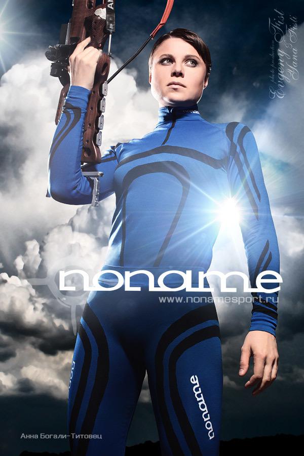 NONAME DRAGOS лыжный раздельный комбинезон - 7